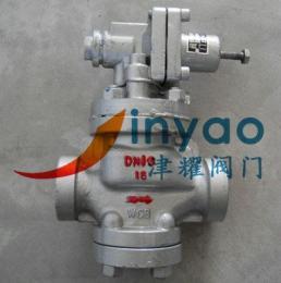 蒸汽减压阀YG13H-16C