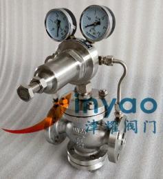 气体减压阀YK43X-16P