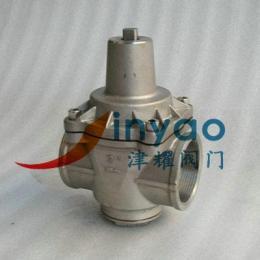 水用减压阀YZ11X-16P