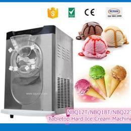 硬冰淇淋机,硬冰淇淋机价格