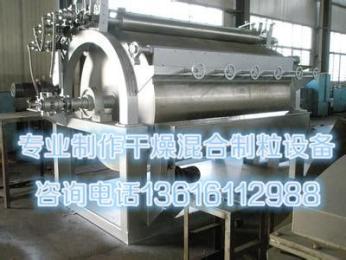 酵母滚筒烘干机价格实惠,啤酒酵母专用滚筒刮板干燥机,高品质啤酒酵母干燥设备