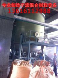 CPE专用大型非标圆形沸腾床干燥机,酸相法氯化聚乙烯生产设备,德国技术氯化聚乙烯