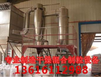 膨润土适合快速旋转闪蒸干燥机,ISO认证产品膨润土粉末烘干机,皂土干燥机