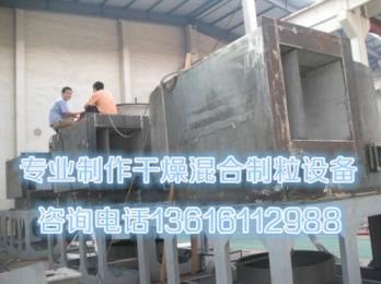专业制造膨润土烘干机,有机膨润土专用旋转闪蒸干燥机,皂土生产设备