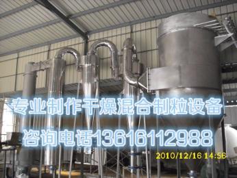 专业制造硬脂酸锌专用快速闪蒸干燥机,价格实惠硬脂酸锌烘干机,硬脂酸锌干燥机