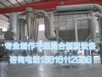信誉保证碳化硅干燥生产线,碳化硅微粉专用闪蒸干燥机,精心设计碳化硅烘干机