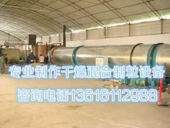 硫氰酸钠干燥机设备,品质保证硫氰酸钠回转窑干燥机,硫氰酸钠烘干机