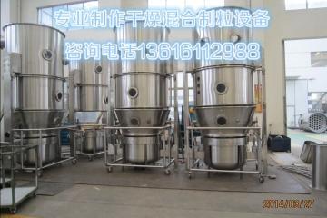 性优价廉GFG60高效沸腾干燥机,60型立式沸腾干燥器
