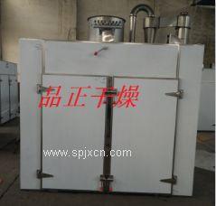 茶树菇干燥机  DW 带式脱水蔬菜干燥机