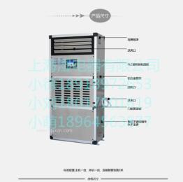 专业生产机密空调/恒温恒湿机图片