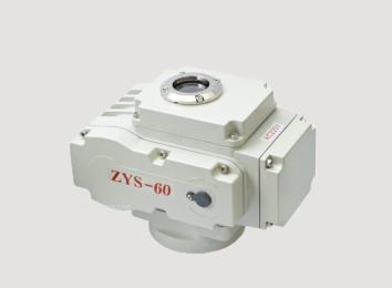 角行程电动执行器ZYS-60