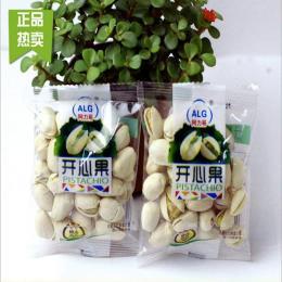 天津炒货包装机 天津干果包装机