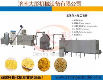 玉米粥片加工設備