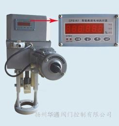 SKZ-510CX电动套筒调节阀成套设备