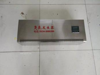 壁挂式食品厂专用臭氧消毒机
