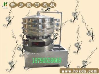 花椒分选分级振动筛分机