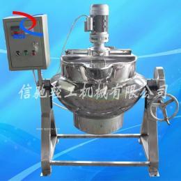 电加热夹层锅 小型夹层锅 不锈钢立式夹层锅 厂家直销
