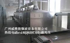 榛子烘烤設備