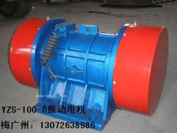 YZD-30-6B振动电机