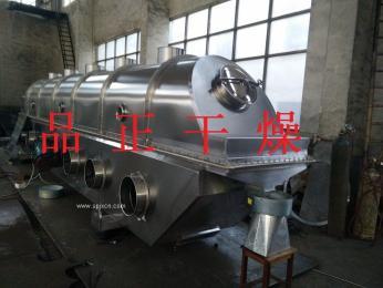 砂糖干燥机  ZLG振动流化床干燥机