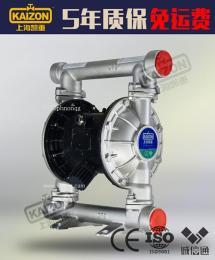 上海凯重气动隔膜泵QBY3-40PF不锈钢