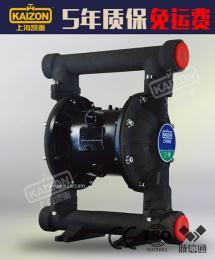 上海凯重气动隔膜泵QBY3-40G铸铁
