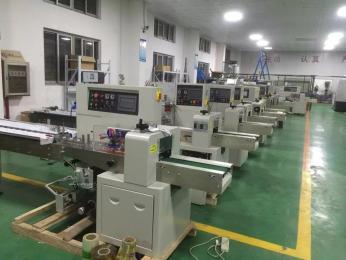 厂家供应糕点包装机,老婆饼包装机,蛋糕包装机,月饼包装机