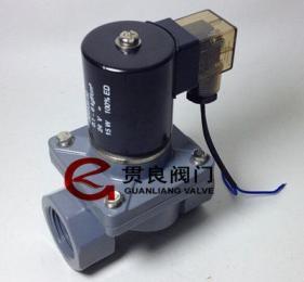 上海CPVC塑料电磁阀-防爆CPVC电磁阀厂家