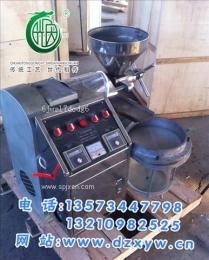 葵花籽榨油机菜籽榨油机家用花生榨油机香油石磨