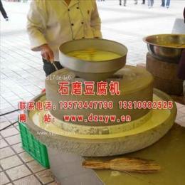 山东光庆电动豆腐石磨机豆浆石磨机手动石磨豆浆机小型香油机