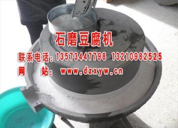 山东光庆电动豆腐石磨机豆浆石磨机手动石磨豆浆机面粉机械