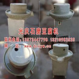 电动石磨米浆机石磨豆浆机酒店石磨豆浆机石磨面粉机价格