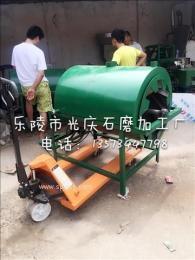流动型微型芝麻炒锅电动滚筒瓜子炒锅豆腐机械