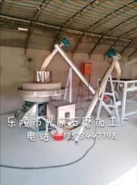 电动石磨面粉机不锈钢全自动石磨面粉机芝麻香油机