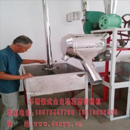 电动石磨面粉机不锈钢全自动石磨面粉机面粉机械价格
