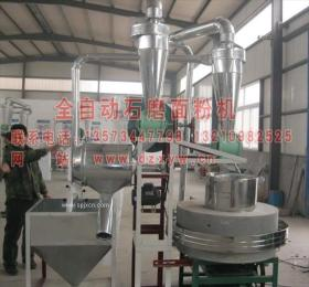 石磨煎饼机大中小型全自动石磨面粉机组面粉机械价格