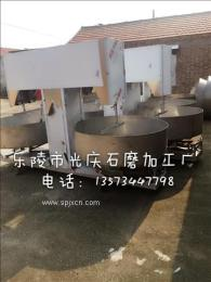 电动香油墩油机晃油机双锅墩油机晃油机石磨豆浆机