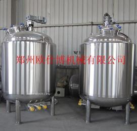 不锈钢搅拌罐,电加热搅拌罐-产品介绍