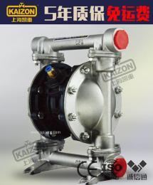 上海凯重气动隔膜泵QBY3-25PF不锈钢