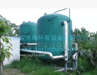 西安除氧除铁设备,机械过滤器,陕西英瀚水处理