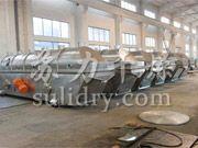 碳酸氢三钠流化床干燥机