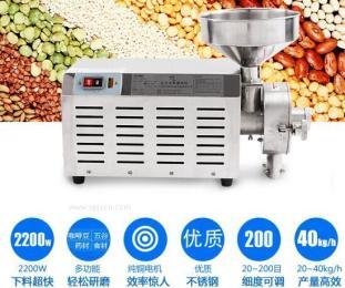 广州旭朗五谷杂粮磨粉机