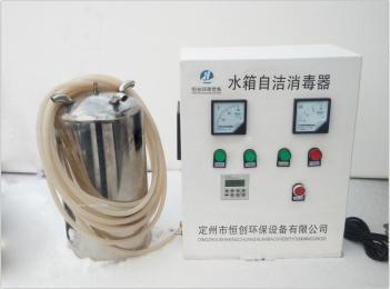 恒创牌 水箱自洁消毒器设备