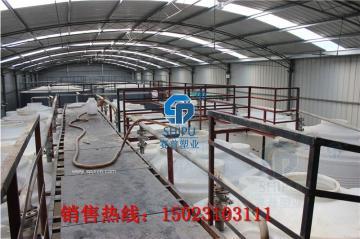 20吨化工储槽厂家