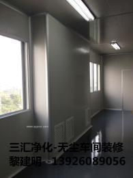 广东食品企业净化车间装修 广东食品生产公司空气净化工程装修