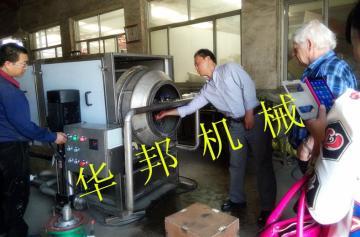 供應HB-4000型核桃仁脫皮清洗機  304不銹鋼核桃仁去皮清洗機