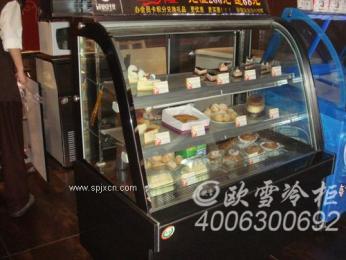 东莞长安麦贝儿蛋糕展示柜-蛋糕制作