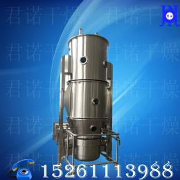 高效沸腾制粒机 颗粒专用搅拌烘干机