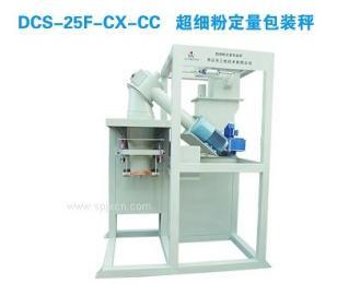 超细粉定量包装秤/枣庄市三维技术有限公司