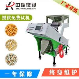 碎米色选机 碎米加工色选